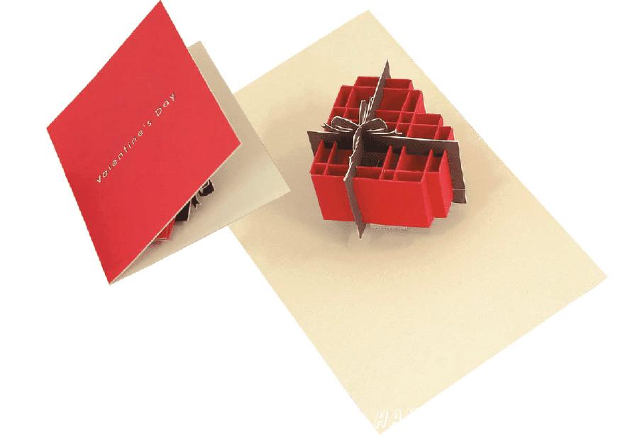 Открытка ко дню св.Валентина или на любой другой праздник в одном вложенном файле. Порадуйте своих близких, ведь подарок сделанный своими руками - это лучший подарок.