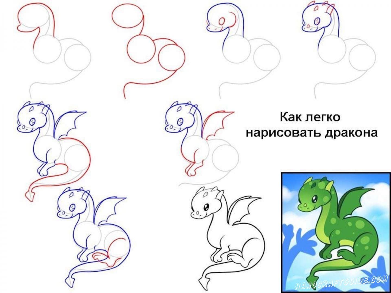 картинка как нарисовать дракона пошагово