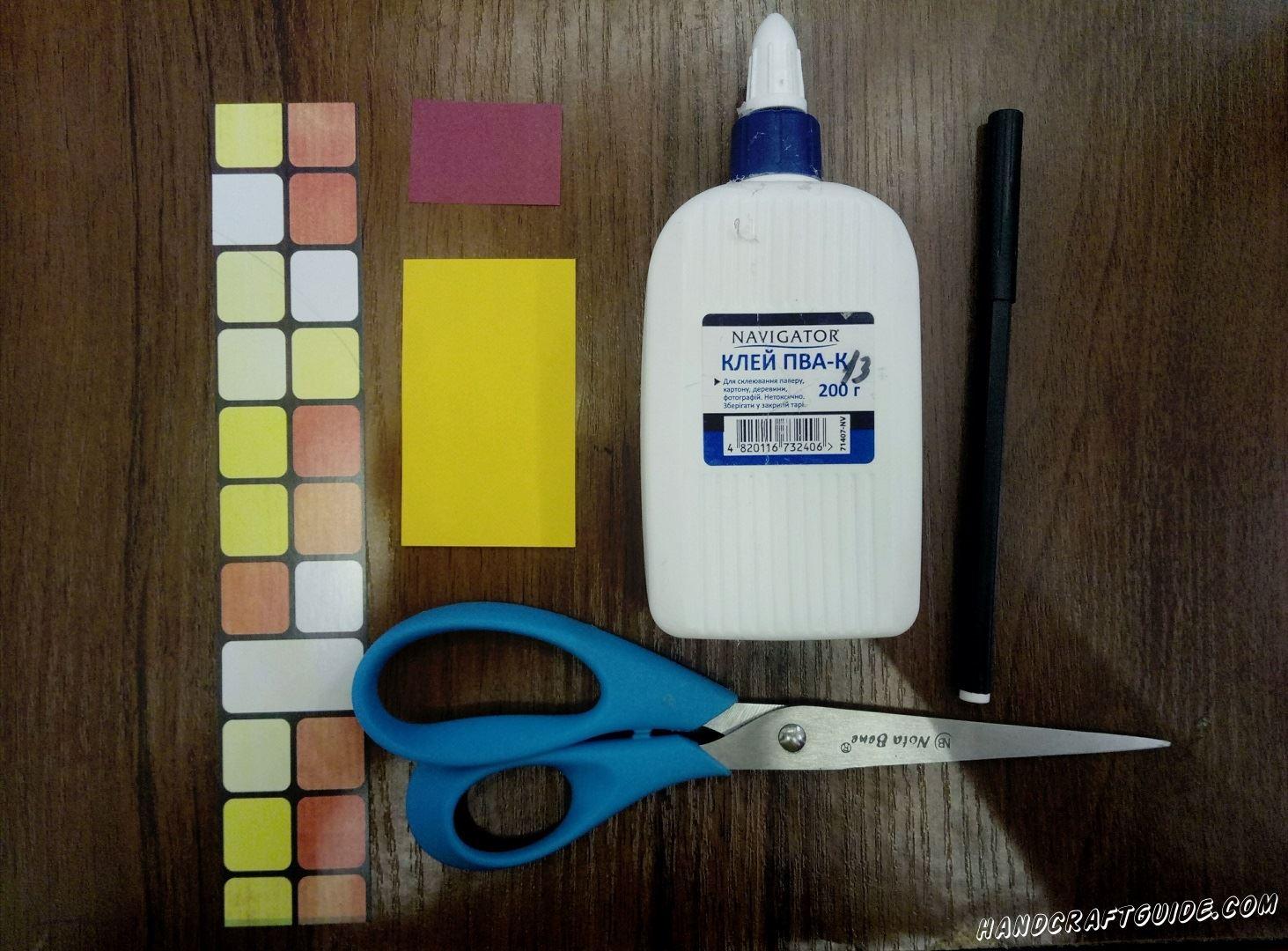 Для выполнения данной поделки нам понадобится: Цветная бумага Ножницы Клей Цветной картон