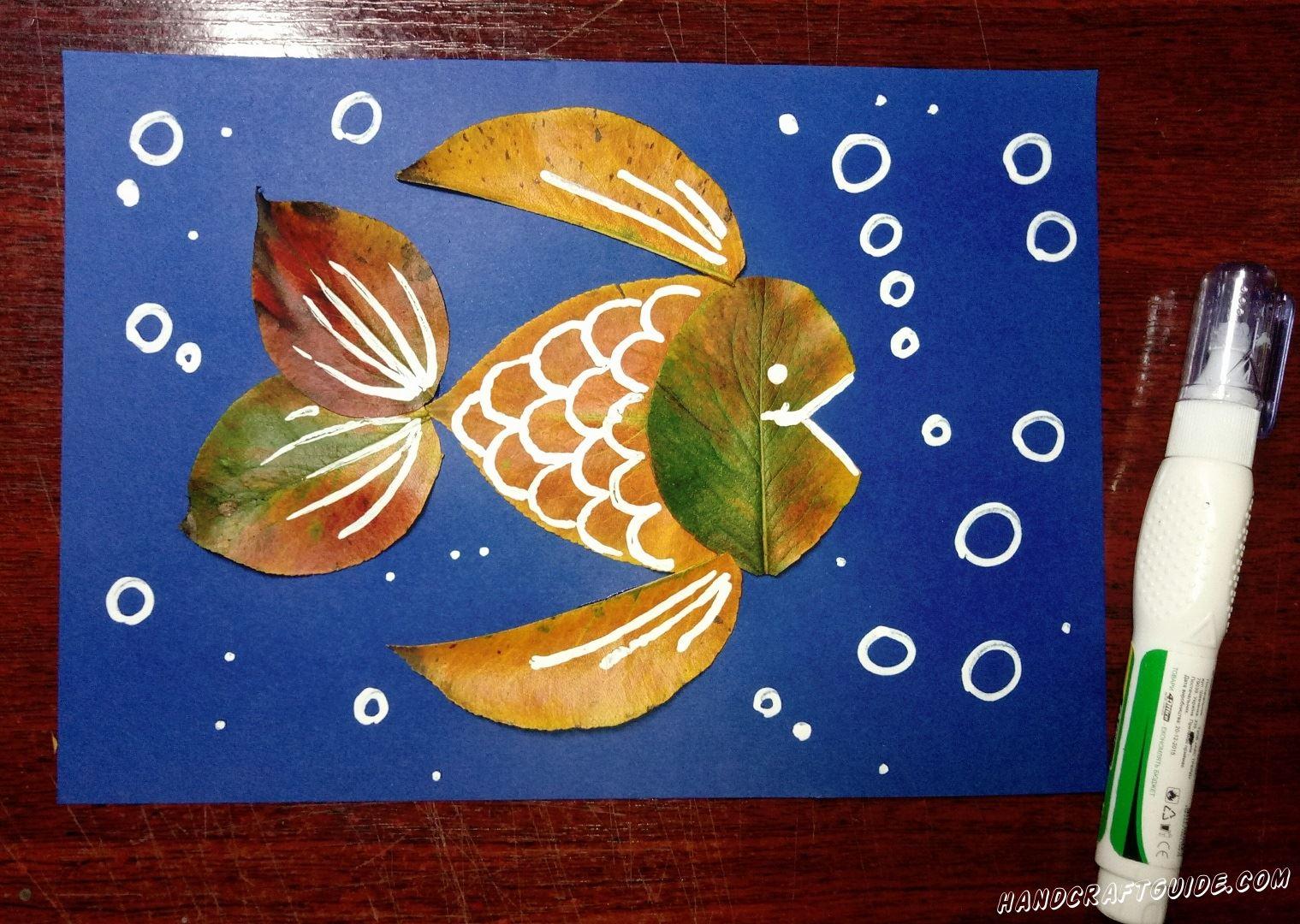 осенняя рыбка из листьев для детей