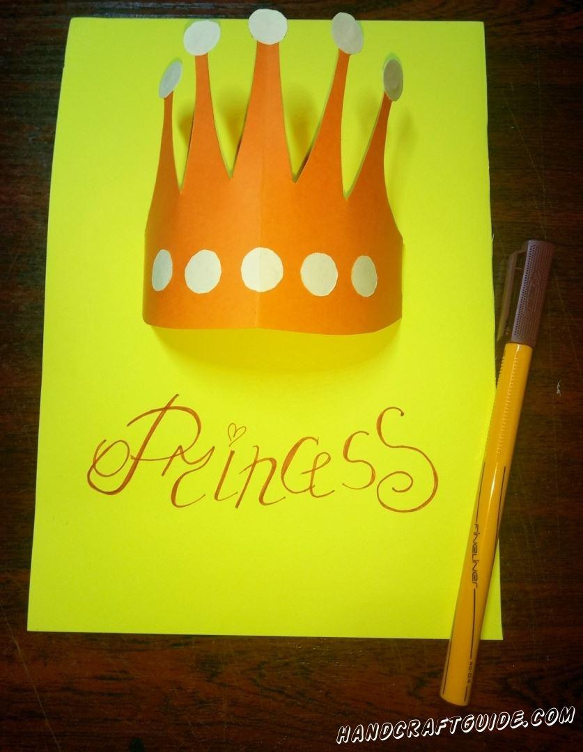 Снизу пишем маркером, что открытка для настоящей принцессы.