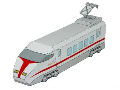 Super express train