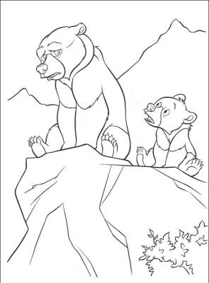 Братец медвежонок. Часть 3
