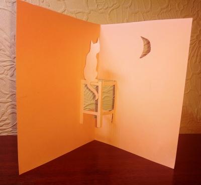 Учимся делать объёмные открытки из бумаги, прямо сейчас!