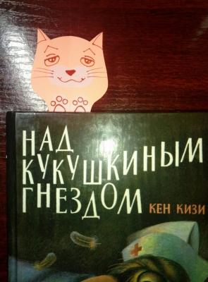 Этот котик из бумаги выглядывает из книги, чтоб показать вам место, где вы закончили читать